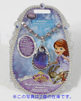 (Disney) Disney US official product shiny little Princess Sophia illuminated amulet necklace pendant toy costume light capdase Sofia Light-Up Amulet toy store presents gifts birthday person care Kit