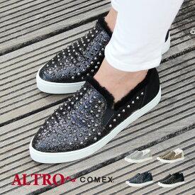 スニーカー コメックス アルトロ レディース スリッポン ボア ラメ スタッズ ALTRO COMEX (025) 靴 【送料無料】