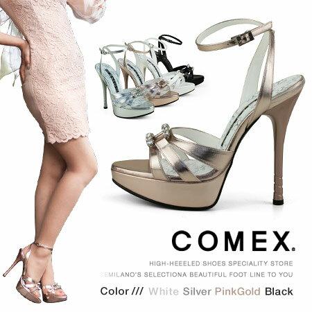 コメックス サンダル ピンヒール ヒール13cm アンクルストラップ ビジュー ラインストーン 厚底 サンダル COMEX プラットフォーム ヒール (5431) 結婚式 ビジュー付き 靴 【送料無料】