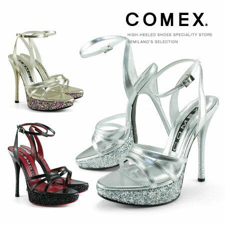 COMEX コメックス サンダル アンクルストラップ 13cm ハイヒール ラメ パーティ ヒール (5533) 結婚式 靴 【送料無料】