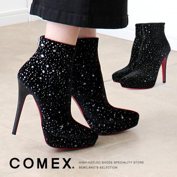 COMEX ショートブーツ ハイヒール レディース ブーツ ヒール13cm ベルベット ラメ ブラック Sサイズ-Lサイズ 5631