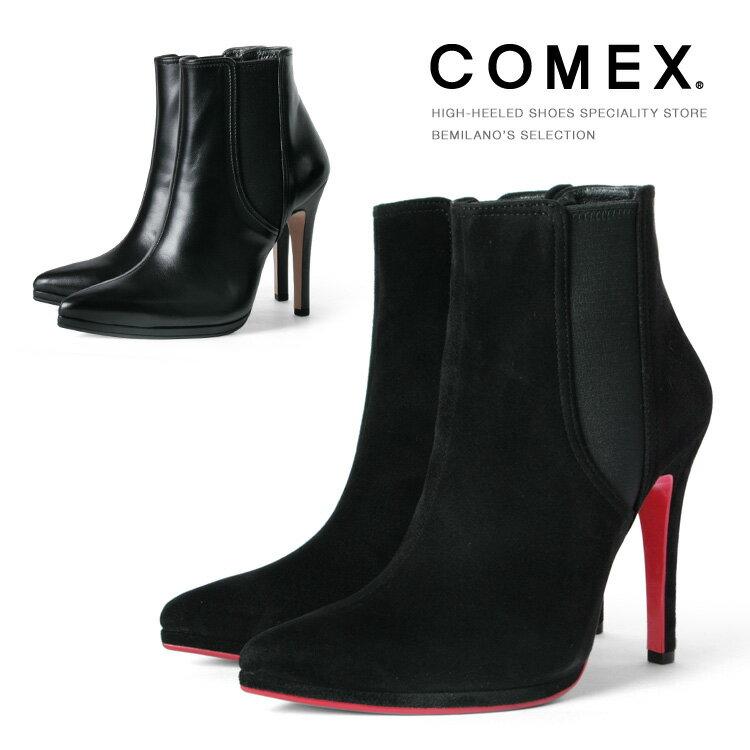 COMEX ショートブーツ ハイヒール レディース ヒール11cm サイドゴア ブラック Sサイズ-Lサイズ 7275