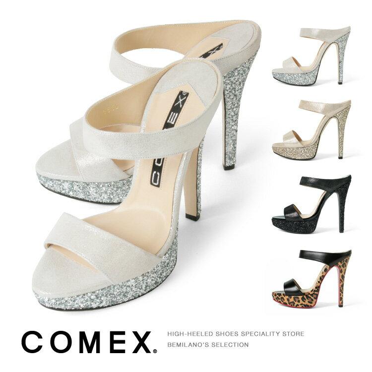 コメックス ミュール サンダル ピンヒール ストラップ ハイヒール オープントゥ グリッターラメ ヒール14cm COMEX ヒール (5592) 美脚 靴 【送料無料】