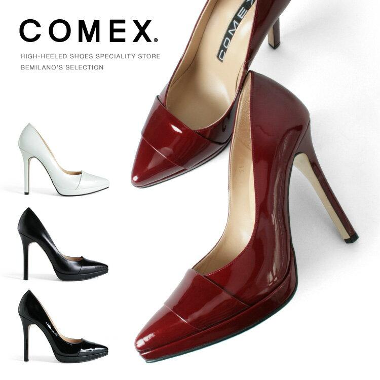コメックス パンプス ピンヒール ヒール11cm ポインテッドトゥ ハイヒール 本革 COMEX ヒール (5563) 美脚 結婚式 靴 【送料無料】