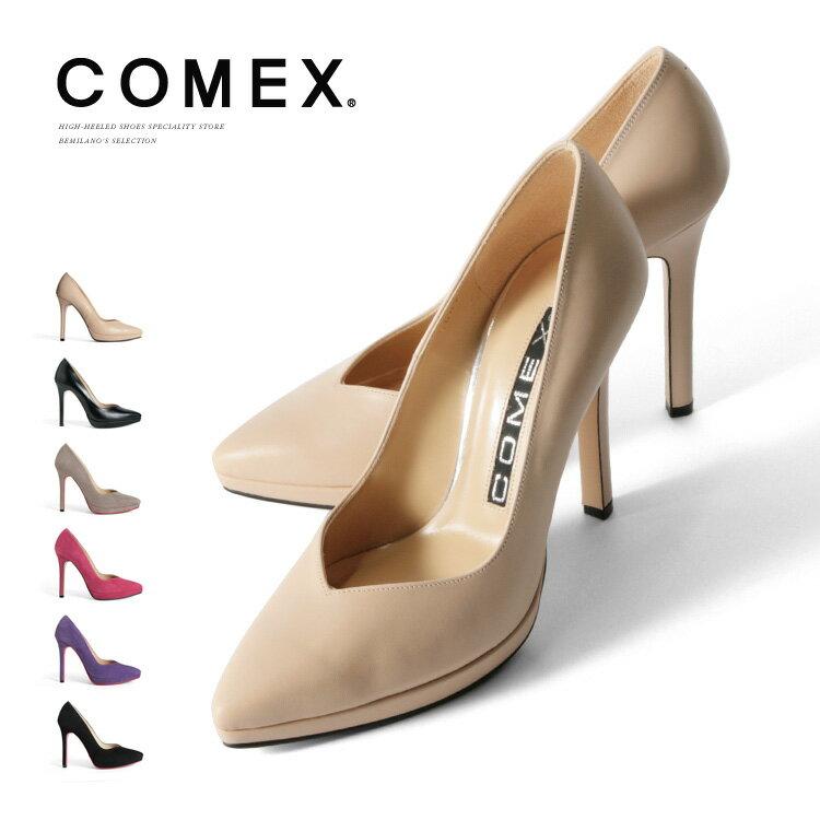 コメックス パンプス ポインテッドトゥ ハイヒール スエード ヒール12cm ピンヒールヒール (5607) パーティ 結婚式 靴 【送料無料】