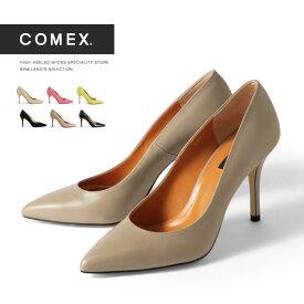 コメックス パンプス ポインテッドトゥ ハイヒール スエード ヒール9cm ピンヒール ヒール (5609) 結婚式 パーティ 靴 【送料無料】
