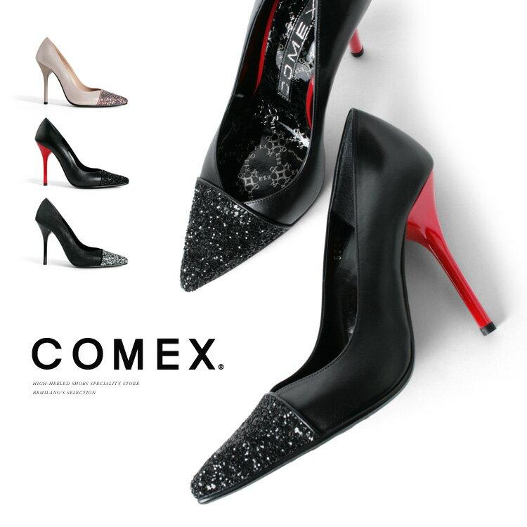 コメックス パンプス ハイヒール ポインテッドトゥ ピンヒール ヒール10cm ラメ パンプス COMEX ヒール (5628) 結婚式 パーティ 靴 【送料無料】