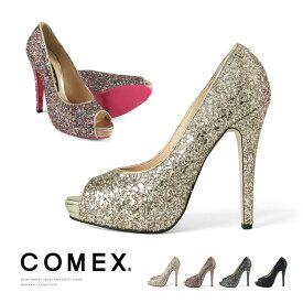 コメックス パンプス ラメ オープントゥ 13cmヒール ハイヒール グリッター COMEX ヒール (7243) 美脚 結婚式 靴 【送料無料】