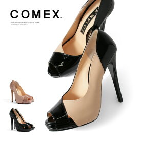 COMEX パンプス ハイヒール オープントゥ 異素材コンビ エナメル ピンク ベージュ ブラック 7286