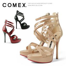 コメックス サンダル ハイヒール ヒール13cm ピンヒール アンクルストラップ グラディエーター エナメル ヒール (5377) 美脚 結婚式 靴 【送料無料】