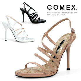 COMEX ハイヒール サンダル ピンヒール バックベルト エナメル コメックス ヒール (5396) 結婚式 靴 【送料無料】