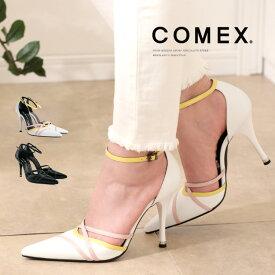 COMEX コメックス パンプス アンクルストラップ ハイヒール ヒール10cm レディース パンプス ポインテッドトゥ ブラック ホワイト マルチ 5046