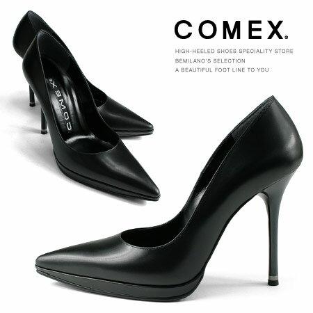 COMEX ポインテッドトゥ ハイヒール パンプス ブラック コメックス ヒール (5286) 美脚 結婚式 靴 【送料無料】