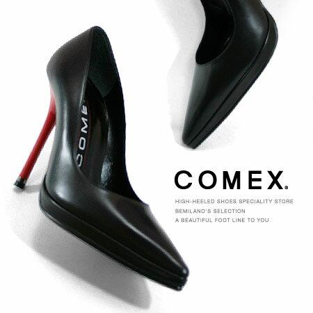 COMEX ポインテッドトゥハイヒールパンプス ブラック×赤ヒール コメックス ヒール (5286) 美脚 結婚式 靴 【送料無料】