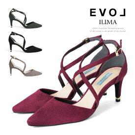 【訳あり】【アウトレット】EVOL パンプス ポインテッドトゥ クロスストラップ ピンヒール ヒール7cm スエード イリマ ヒール (7271) 結婚式 パーティ 靴