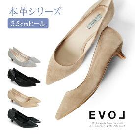 EVOL パンプス ポインテッドトゥ ローヒール ヒール3cm ピンヒール スエード フラット イリマ ヒール (8003) 結婚式 パーティ キトゥンヒール 靴 【送料無料】