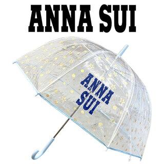 アナスイアンブレラ(001)【ANNASUI】【W_366】