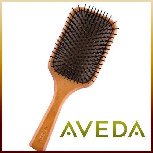 アヴェダ パドル ブラシ 【ヘア ブラシ】【AVEDA】【W_119】【再入荷】