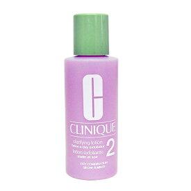 クリニーク クラリファイングローション2 60ml(ミニ) 【化粧水】【Clinique】【W_77】【再入荷】