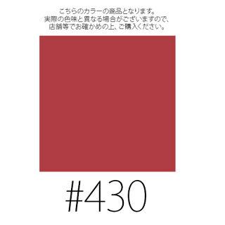 エスティローダー【#430】ピュアカラーエンヴィグロス#プラムジェラシー4.6ml(ミニ)【EsteeLauder】【W_12】