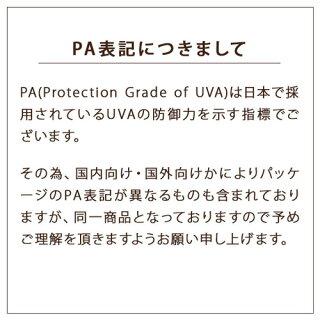 ランコムUVエクスペールBBnSPF50+/PA++++50ml【限定】【LANCOME】【W_76】