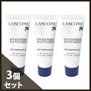ランコム UV エクスペール BB SPF50/PA++++ 30ml(10ml×3)(ミニ) 【LANCOME】【W_45】