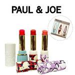 ポール&ジョー(P&J)【#003】リップスティックNトリオ#101#203#3043×3.5g【P&J】【W_75】