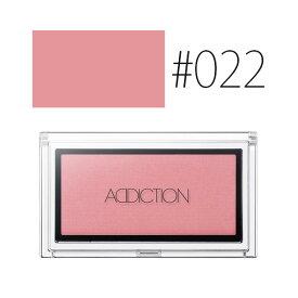 アディクション 【#022】ザ ブラッシュ #Winter Blush (M) 3.9g 【ADDICTION】【W_35】【メール便可】
