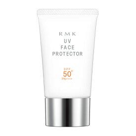 RMK UVフェイスプロテクター50 SPF50+/PA++++ 50g 【UV 紫外線 日焼け クリーム ベース 下地 メイクアップ】【アールエムケー_ルミコ】【W_82】【再入荷】