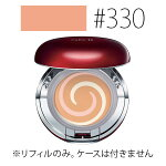 SK-II【#330】COLORクリアビューティエナメルラディアントクリームコンパクト(リフィル)#ラディアントオークルSPF30/PA+++10.5g【SK2_エスケーツー】【あす楽対応】【W_31】