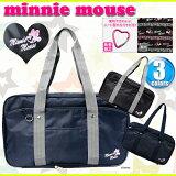 ミニーマウス/スクールバッグ/ネイビー/ブラック/3種類/スクールバック/レディース/学生【minniemouse】【Disneyzone】