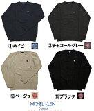 ミッシェルクランスコレール/スクールセーター【MICHELKLEINSCOLAIRE】(秋冬用)vネックセーター(4色あり)