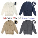 スクール カーディガン ミッキーマウス 【Disneyzone】 学生 レディース メンズ 綿 アクリル スクールカーディガン school cardigan