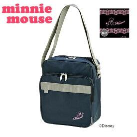 ミニーマウス スクールバッグ サブバッグ ネイビー レディース スクール バッグ【Disneyzone】 【532P19Apr16】