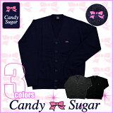 キャンディーシュガー/スクールカーディガンネイビー(紺)【candysugar/schoolcardigan】(ウール混)