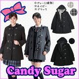 キャンディーシュガースクールコート(ダッフルコート)【candysugar】ブラック(黒)