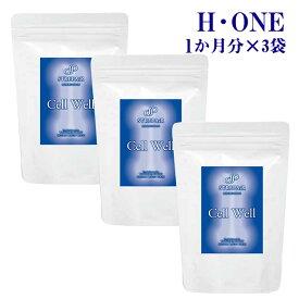 土台を守る MAMORU-H・ONE(1か月×3袋) 貴方の土台作りをサポートする王様的原料「ボーンペップ」。