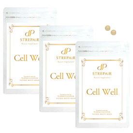 HSP補充!Cell Well セル ウェル<MAMORU-O!HADA>(60粒)×3袋/ HSP補充!美容 健康 サプリ HSP アスパラガス 湯治 コエンザイム 大豆
