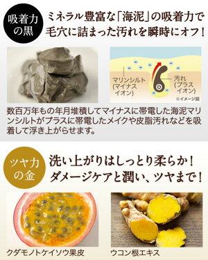 【定期購入】ストレピアマスクウォッシュ、洗顔からのエイジングケア