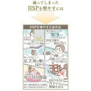 【2点セット】ストレピアマスクウォッシュ(3Way洗顔)+ゲルローション(化粧水)肌の潤いバランスを整えるストレピア【RCP】【神奈川県_物産展】【HSP(ヒートショックプロテイン)】