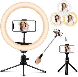 女優ライト リングライト 自撮り棒付き 女優ライト 撮影 自撮りライト 撮影用ライト Bluetoothリモコン スマホ ビデオライト /TikTok/YouTube生放送/