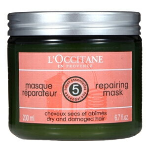 【ロクシタン ヘアマスク】ファイブハーブス リペアリング ヘアマスク 200ml【あす楽対応】