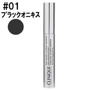 【 クリニーク マスカラ 】 ラッシュ パワー カーリング マスカラ #01