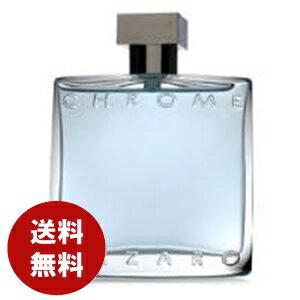 アザロ クローム オードトワレ 50ml EDT 香水 メンズ 送料無料 無料ラッピング  プレゼント