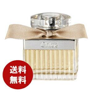 【クロエ 香水】クロエ オードパルファム 50ml EDP 香水 レディース 送料無料