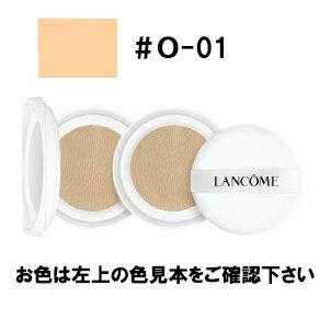 【ランコム ファンデーション】ブランエクスペール クッション コンパクト H #O−01 レフィル  2個セット【あす楽対応】