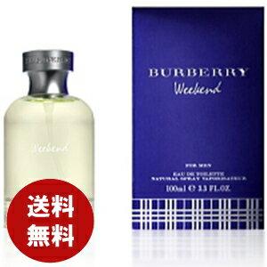 【バーバリー 香水】ウィークエンド フォーメン オードトワレ 30ml EDT 香水 メンズ 送料無料