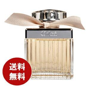 クロエクロエオードパルファム75mlEDP香水レディース送料無料 無料ラッピング