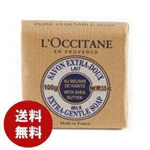 ロクシタン シア ソープ ミルク 100g 石鹸 送料無料 無料ラッピング