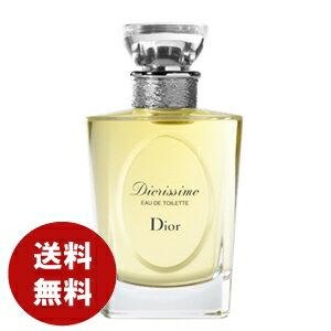 【送料無料】【クリスチャン ディオール 香水】ディオリッシモ 50ml ET【あす楽対応】